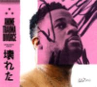 Cover image for Anime, trauma + divorce [sound recording] / Open Mike Eagle.