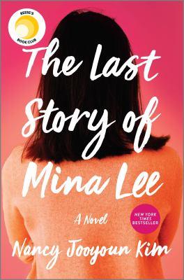 The-Last-Story-of-Mina-Lee