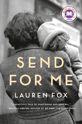 Send-for-Me