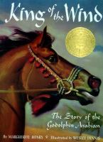 Cover image for King of the wind