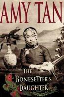 Cover image for The bonesetter's daughter