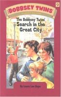Cover image for Search in the great city