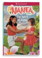Cover image for The spirit of aloha