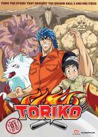 Cover image for Toriko. Part 01 Episodes 01-13 [videorecording (DVD)]