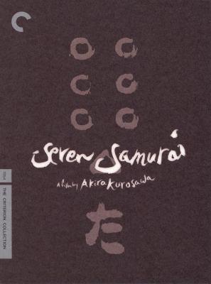 Cover image for Seven samurai [videorecording (DVD)]