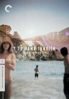 Cover image for Y tu mamá también [videorecording (DVD)]