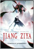Cover image for Jiang ziya [videorecording (DVD)]