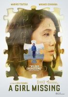Cover image for A girl missing [videorecording (DVD)]