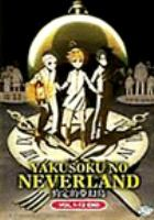 Cover image for Yakusoku no Neverland. Vol. 1-12 eng = Vol. 1-12 end [videorecording (DVD)] : Yue ding de meng huan dao.