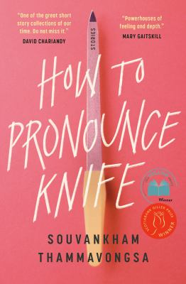Picture of How to pronounce knife : stories book cover
