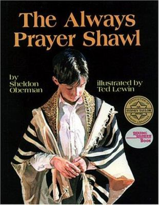 The Always Prayer Shawl image cover