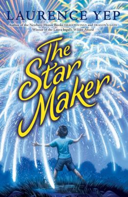 The star maker image cover