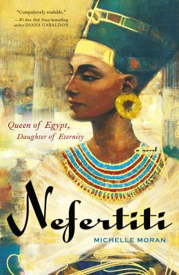 Nefertiti image cover