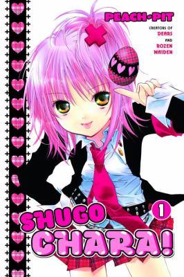 Shugo Chara! Volume 1 image cover