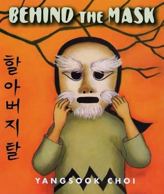 Behind the mask image cover