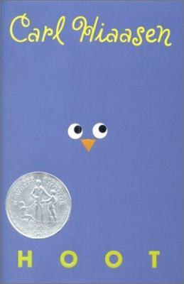 Hoot image cover