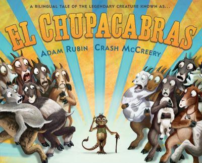 El Chupacabras image cover