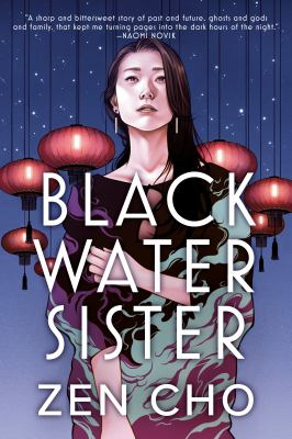 Black Water Sister image cover