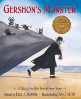 Gershon's Monster: A Story for the Jewish New Year image cover