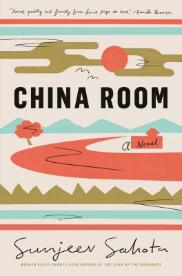 China Room image cover