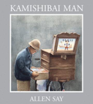 Kamishibai man image cover