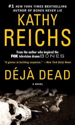 Deja Dead image cover