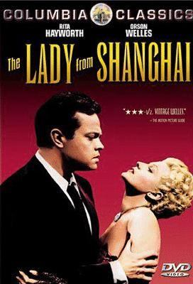 The Lady from Shanghai image cover