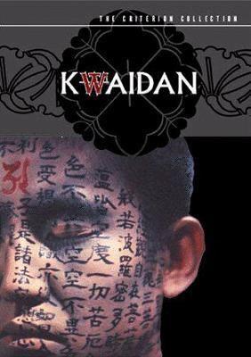Kwaidan image cover