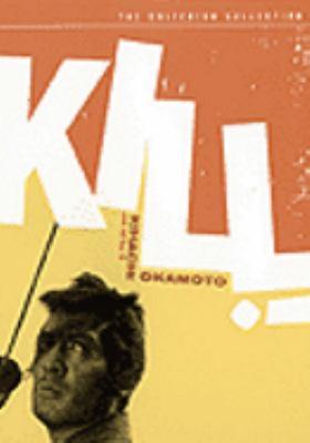 Kill! image cover