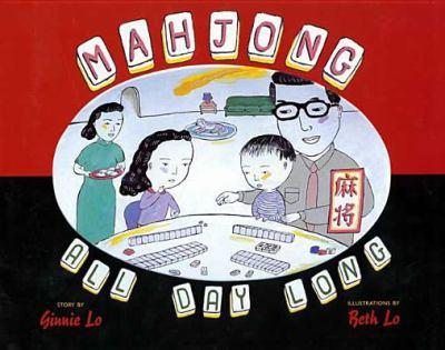 Mahjong all day long image cover
