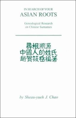 In search of your Asian roots : genealogical research on Chinese surnames image cover