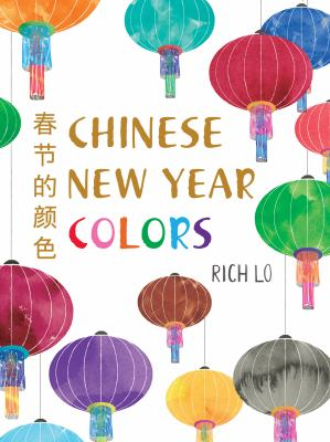 Chinese New Year colors image cover