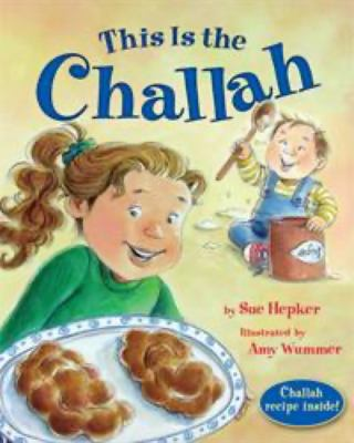 This is the challah image cover