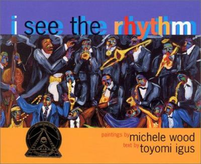 I See the Rhythm image cover