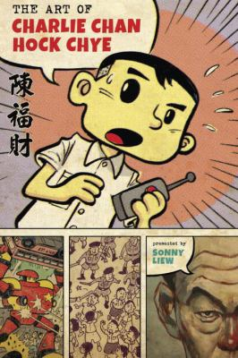 The Art of Charlie Chan Hock Chye image cover