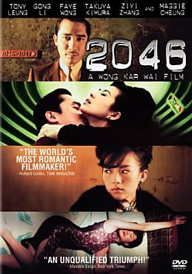 2046 (Cantonese) image cover
