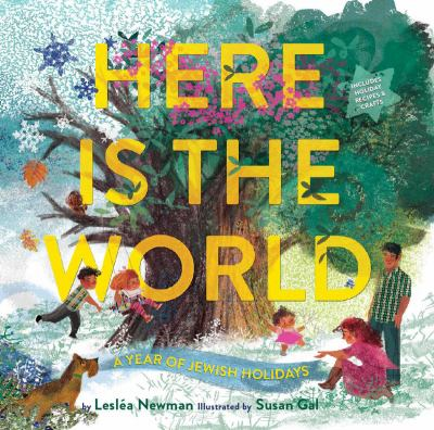 Here is the world : a year of Jewish holidays image cover
