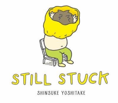 Still stuck image cover