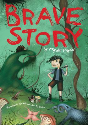 Brave Story image cover