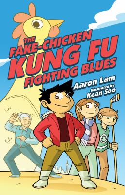 The fake-chicken kung fu fighting blues image cover