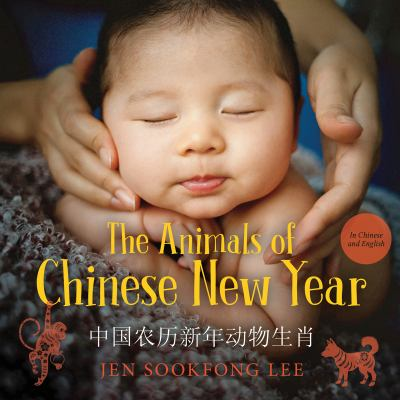 The animals of Chinese New Year image cover