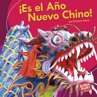 ¡Es el Año Nuevo Chino! image cover