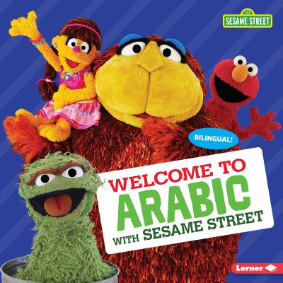 Welcome to Arabic with Sesame Street image cover