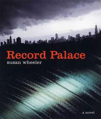Record Palace image cover