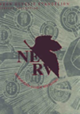 Neon Genesis Evangelion image cover