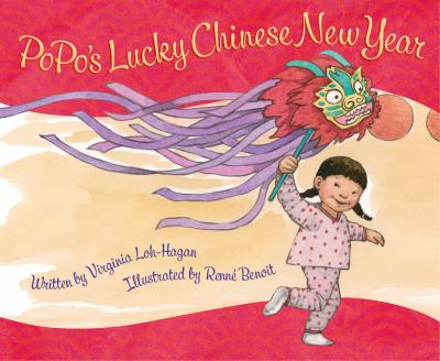 PoPo's lucky Chinese New Year image cover