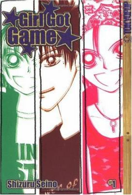 Girl Got Game image cover