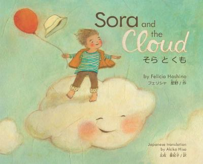 Sora and the cloud = Sora to kumo image cover
