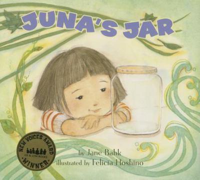 Juna's jar image cover