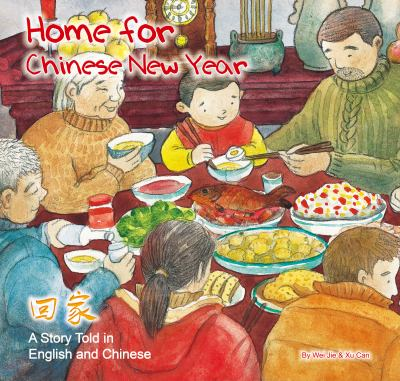 Home for Chinese New Year : a story told in English and Chinese image cover